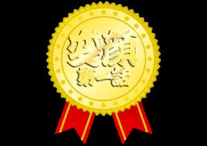 変顔コンテスト01優秀賞