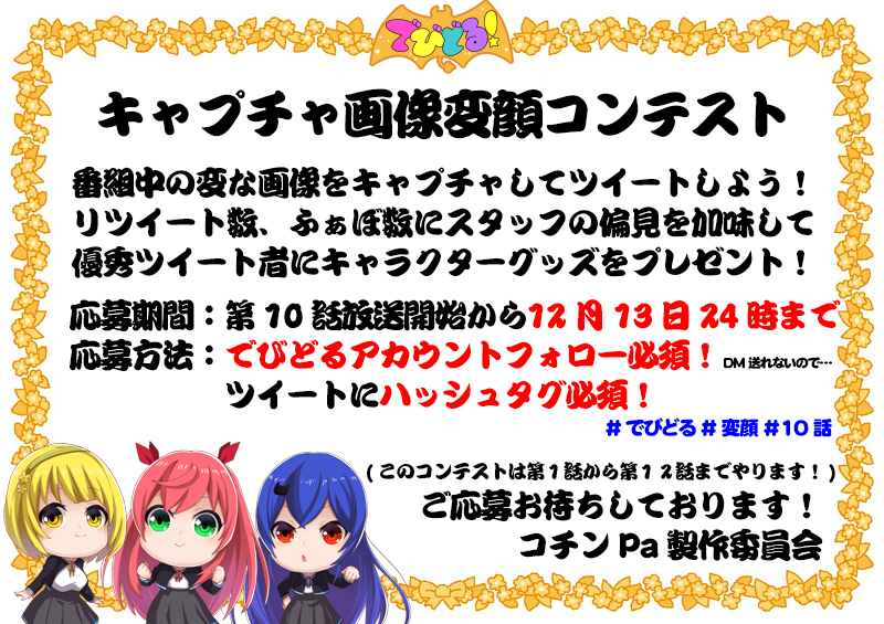 変顔コンテスト10