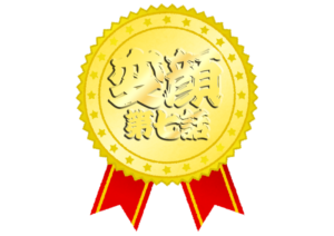 変顔コンテスト07優秀賞